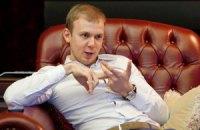 Курченко отрицает создание депутатской группы в Раде