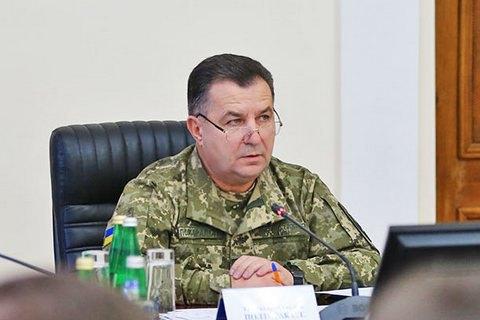 Україна вперше виконала річний план реформування Міноборони, - Полторак