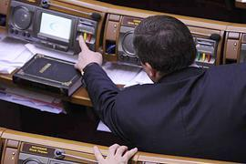 Рада приняла законопроект Президента о контроле над продукцией