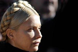 Тюремники показали висновки судмедекспертизи Тимошенко