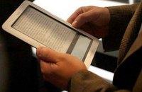 В Україні створять електронну бібліотеку