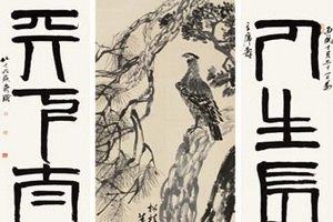 Картину китайского художника продали за 65 миллионов долларов