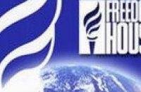 """""""Freedom House"""" признала прессу Украины частично свободной"""