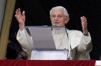 Бенедикт XVI в последний раз обратился к верующим с проповедью