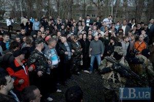 """У Краматорську екстремісти оголосили """"загальну мобілізацію"""", - Тимчук"""