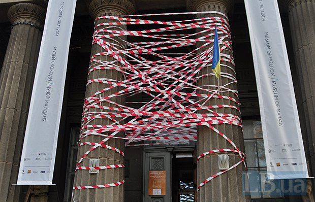 16 жовтня в НХМУ проходить виставка художника Влодка Кауфмана «Свобода» - перший спильний проект ыныцыативи Музей Свободи/Музей Майдану