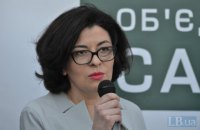 Сыроид назвала применение ВСУ на востоке Украины неконституционным