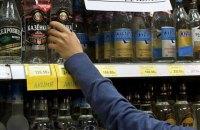 Власти Киева готовят новый проект о запрете продажи алкоголя ночью