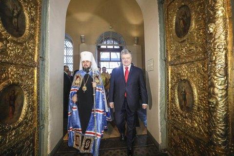 Порошенко: на киевском престоле побывали более 100 митрополитов, но впервые это глава независимой церкви