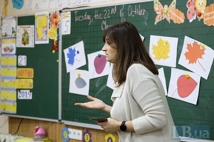 Юлія Крилач, вчителька англійської мови