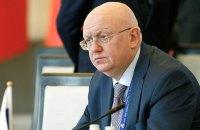 МИД РФ назвал кандидата на должность постпреда России при ООН