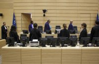 Україна повідомила в Міжнародний кримінальний суд про захоплення Росією майна в Криму