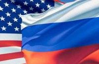 Россия решила обложить американские товары дополнительными пошлинами