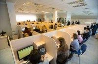 Правительственный контакт-центр начнет принимать жалобы от бизнеса