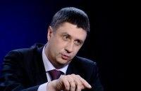 Кириленко запропонував створити реєстр тих, хто запрошує артистів-порушників з РФ