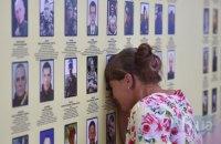 Генштаб назвал новые данные о погибших в Иловайске военных