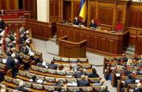 Пенсионная реформа будет проголосована в первом чтении, - ПР