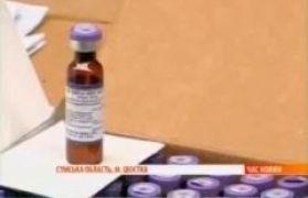 Утилизация индийской вакцины