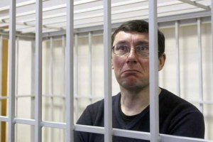 Суд не захотел ознакомиться с инструкцией, в нарушении которой обвиняют Луценко