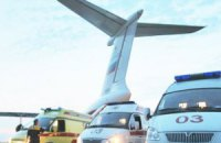 "Всем фигурантам дела об авиакатастрофе во ""Внуково"" предъявили обвинение"