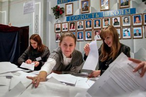 Рада отложила особый статус Донбасса до местных выборов
