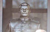 Мэр по имени Сталин убит в Мексике