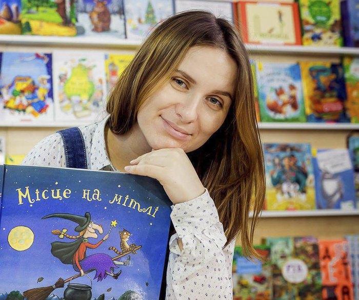 Наталия Моспан
