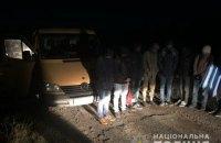 На Закарпатье полиция задержала 8 нелегальных мигрантов