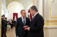 Туск отметил высокую репутацию Порошенко и Украины в ЕС