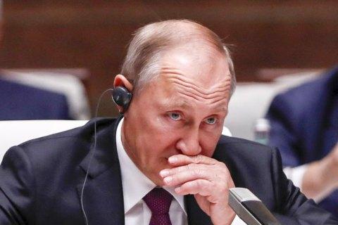 """Российское издание нашло """"третью дочь Путина"""""""