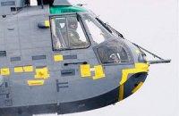 Принц Уильям научился сажать вертолет на воду