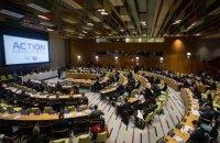 Развитие альтернативной энергетики – приоритет ООН 2019 года