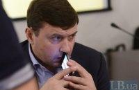 """ГПУ призупинила розслідування проти екс-голови """"Укрспецекспорту"""" Бондарчука"""