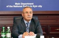 """Поліція закликала учасників """"КиївПрайду"""" і їхніх опонентів не провокувати одне одного"""