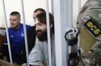 Минветеранов предложило ввести санкции против РФ за незаконное задержание украинских моряков