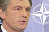 Ющенко не видит альтернативы НАТО