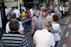 В Израиле начались досрочные выборы в парламент