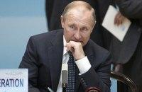 Путина в Берлине встретили хитом футбольных ультрас