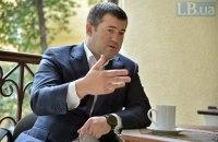 Апеляційний суд підтвердив незаконність звільнення Насірова, але не поновив його на посаді (оновлення)