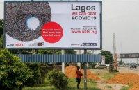 Один из влиятельнейших людей Нигерии умер от коронавируса
