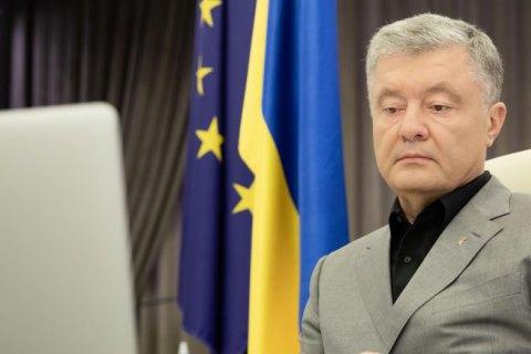 Порошенко вважає законопроєкт про збільшення військової допомоги Україні з боку США чітким сигналом Росії