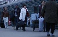 Россия назвала Украину главным поставщиком мигрантов