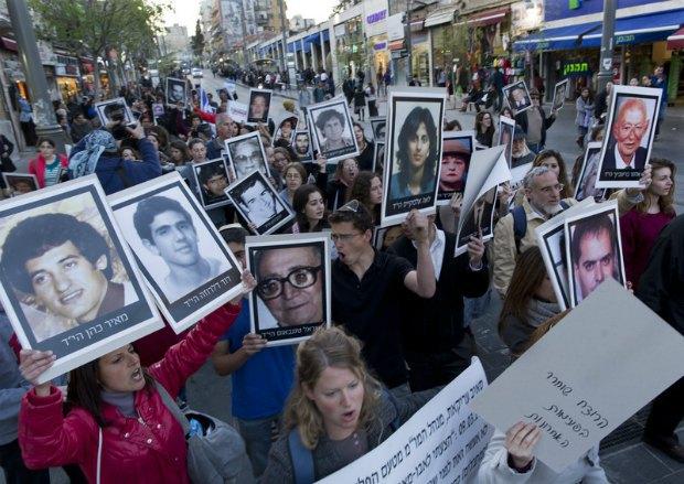 Родственники убитых палестинцами израильтян протестуют против освобождения заключенных