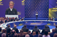 """Тимошенко предложила новый формат переговоров - """"Будапешт плюс"""" (обновлено)"""