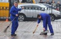 В Киеве создадут мобильные бригады дворников