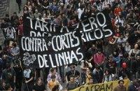Анархисты устроили погром на автовокзале в Сан-Паулу