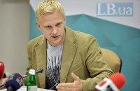 Шабунин заявил о личной ответственности Порошенко за новых членов Верховного Суда