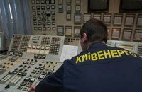 Київ винен компанії Ахметова за тепло 1 млрд грн