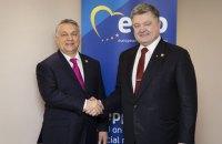 Порошенко обсудил с Орбаном заявление его заместителя о венгерских автономиях