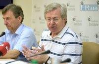Мусіяка: Ми чекаємо, коли Зеленський оголосить стратегію розвитку країни